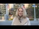 Министр образования края Светлана Маковская возможен ли возврат к дистанционному обучению