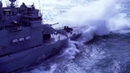 Красиво! Корабль vs Шторм Сильное видео как болтает фрегат в море