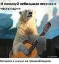 Фотоальбом Анны Порохиной