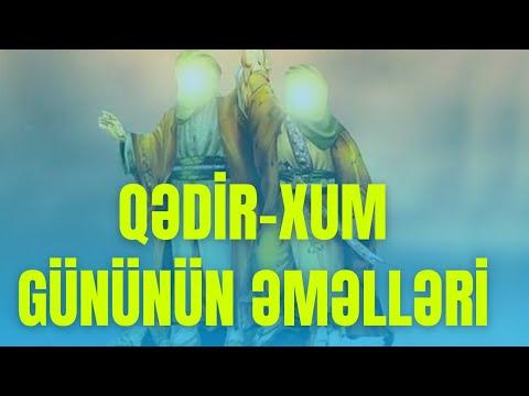 Qədir Xum gününün əməlləri