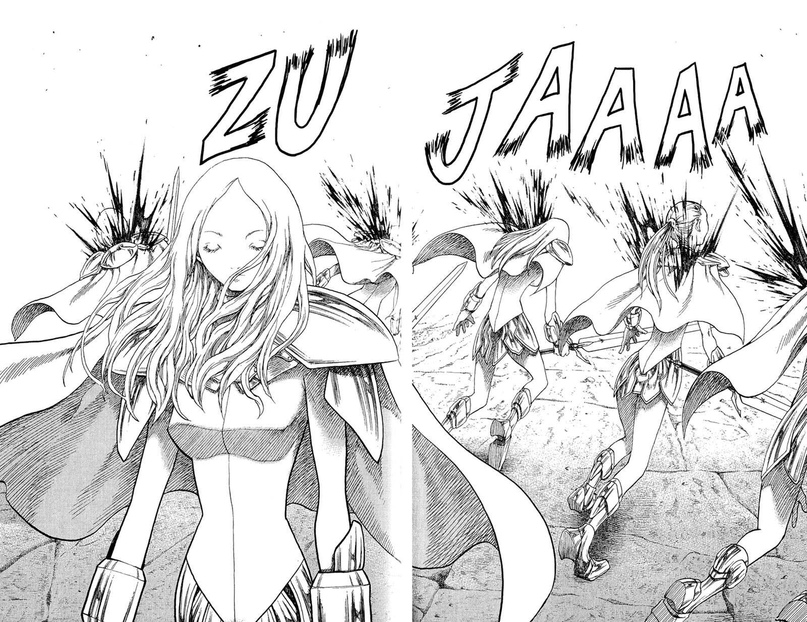 Claymore, Chapter 17, image #21