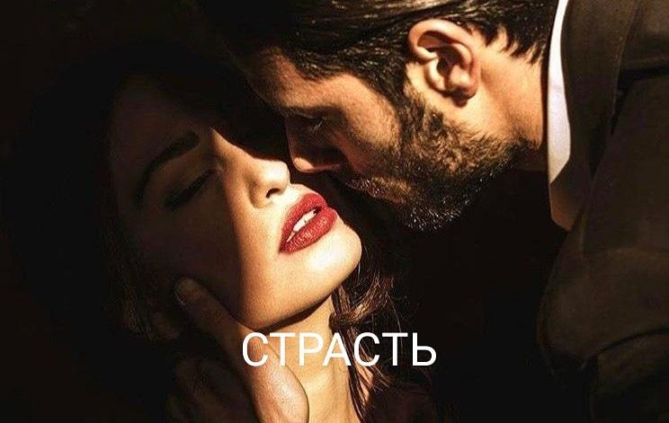 Хештег сексуальноежелание на   Салон Магии и мистики Елены Руденко ( Валтеи ). Киев ,тел: 0506251562  QF6MJpKo5jM