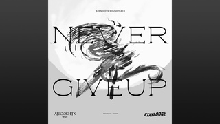 Never Give Up [Arknights Soundtrack] - StayLoose [Full Ver.]