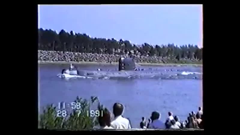 Последний парад кораблей в День ВМФ в г Лиепая 1991 год