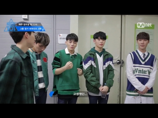 170428 PRODUCE 101 S2 : 'I think my heart will burst'ㅣGroup Battle Behind 2PT EP.4