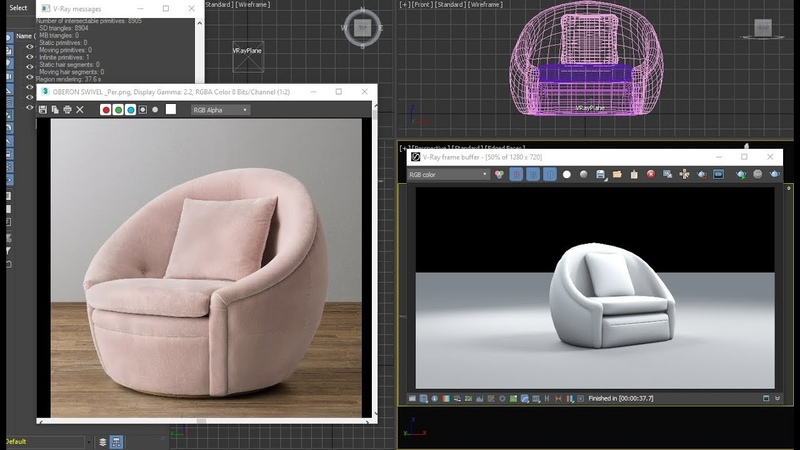 3d model Oberon Swivel Chair Step 1 modeling 20minute