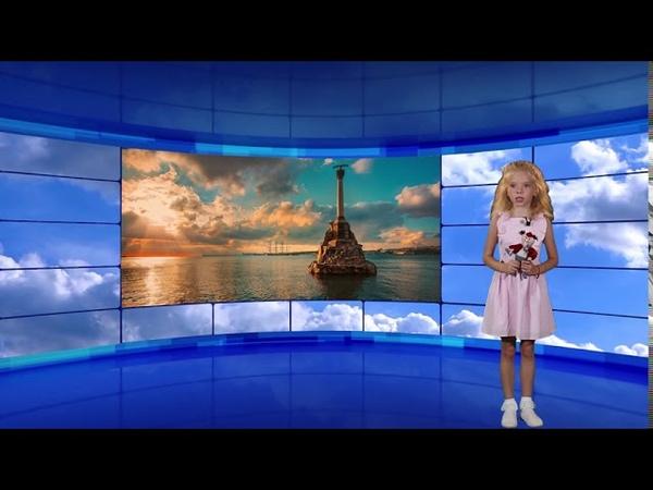 Прогноз погоды от Алексис 17 09 2020