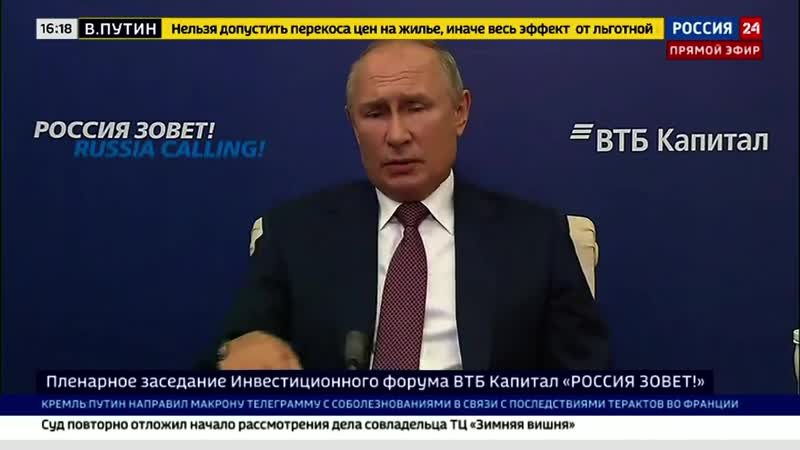 Срочно!ПутинподдержалпередачурайоновКарабахаАзербайджану!