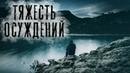 Стих для раздумий Душа Марина Ив. Читает Андрей Лукашенко