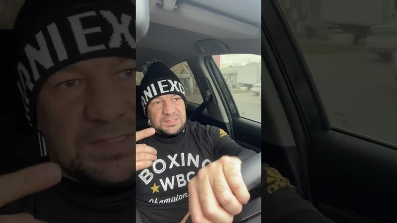 Дерек Чисора Александр Усик обзор боя кто выиграл