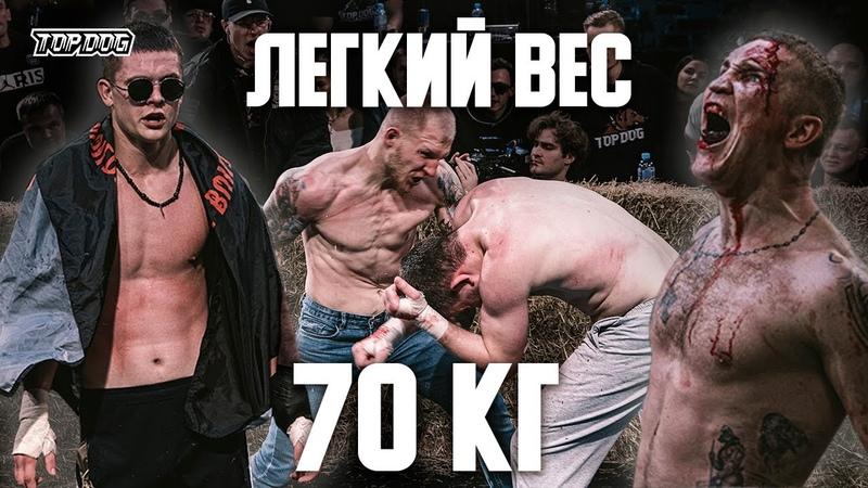 TDFC 5 Радор Гладиатор Дедок Мельник Беспощадный Гром Лёгкий вес