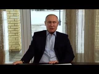 Владимир Путин ответил про фильм Навального