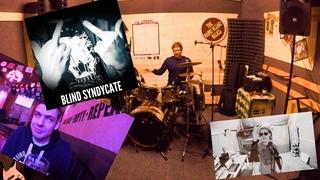 Рассказываем об EP / Альбом за 40 МИНУТ / Blind Syndicate / Total Garage (Dirty Demo EP)