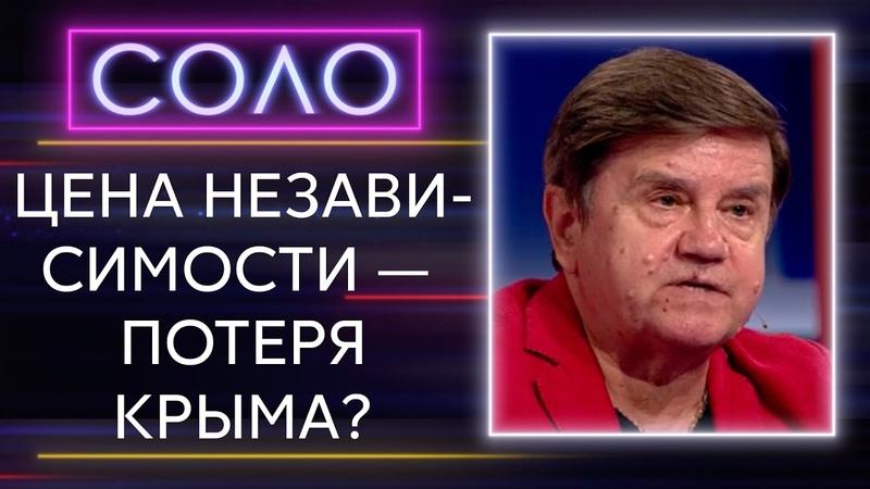 Пугающая реальность Украина будет другой прогноз Карасева о будущем страны