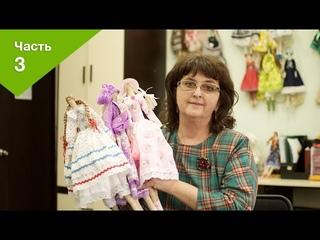 """Мастер класс по изготовлению куклы """"Тильда"""" часть 3"""