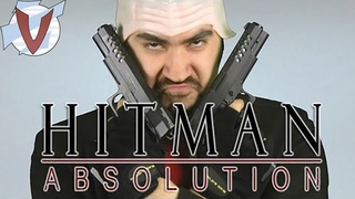 Hitman Absolution [Angry Joe - RUS RVV]
