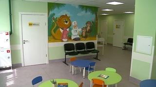 Детская поликлиника №4 работает в новых условиях
