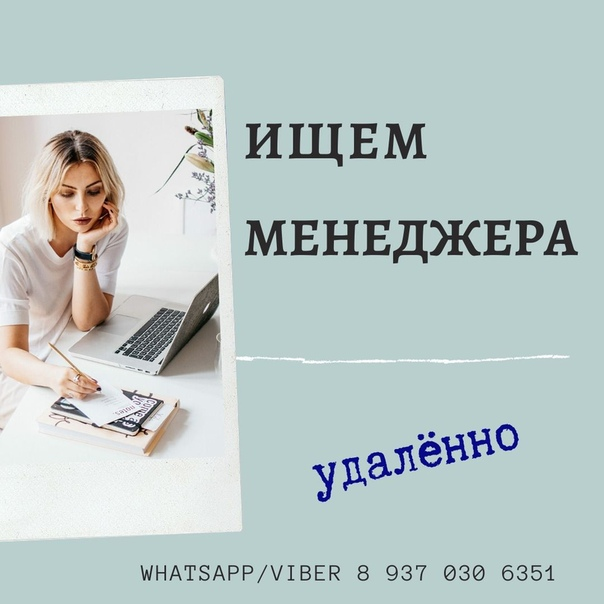 Фриланс вакансии в омске работа удалённо на дому написание текстов