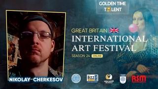 Golden Time Distant Festival   24 Season   Nikolay Cherkesov   GT24-8721-1421