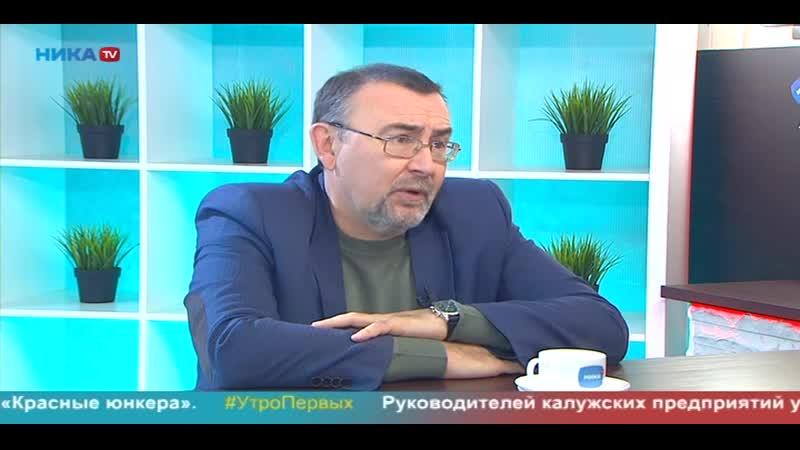 Андрей Шишов Вирусы атакуют