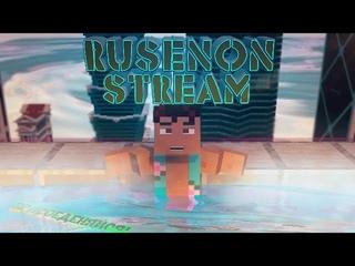 Набор на сервер Выживание   СТРИМ   Minecraft