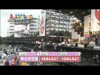 ~AKB48: YuruYuru Karaoke Competition~ 42. heavenly days