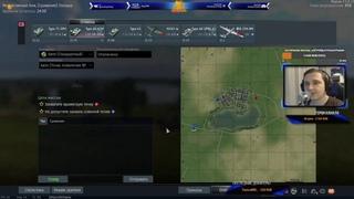 Наставление для танковых войск СССР о японских носителях ПТУР - gamelog_of_dog on Twitch