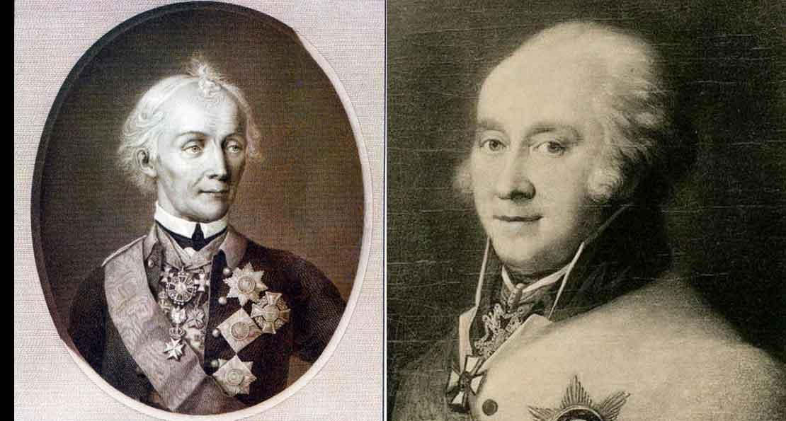 Суворов и Михельсон