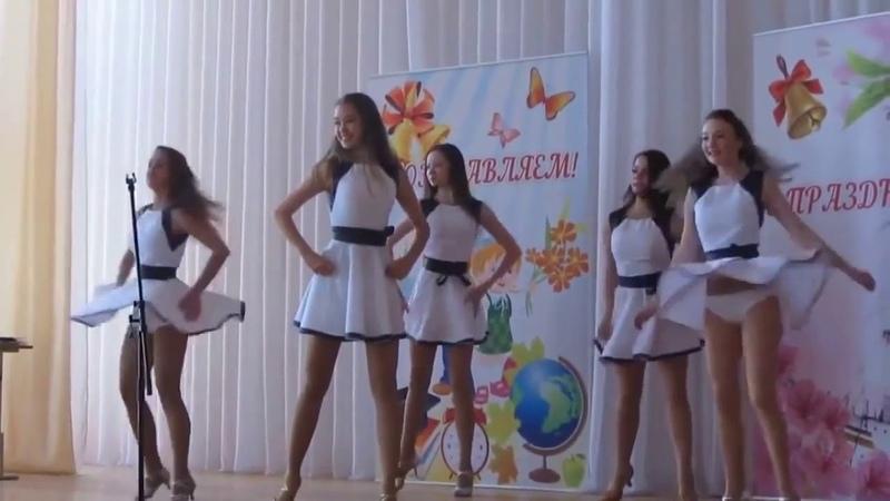 Банд Одесса Гроздья рябин 2017
