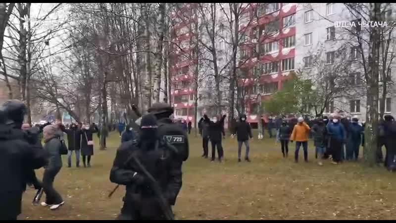 Сотрудники СОБР Алмаз МВД РБ Альфа КГБ РБ и ССО РБ Минск 22 ноября 2020 года 3
