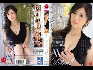 Kinoshita Ririko [JUL-149]{Порно Хентай Hentai Javseex  Porno Brazzers Mofos Married Woman Mature Аниме Anime}