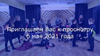 """Афиша - тизер музыкального спектакля """"нотр Дам де Пари"""" 2021."""