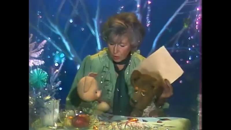 1983 Новогодний Голубой огонек
