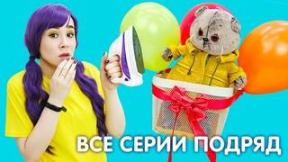 Мультик про кота Басика | Все серии подряд | Приключения игрушек и видео для детей