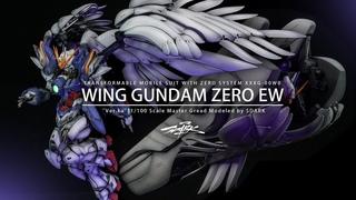 【SDARK】MG1/100 WING GUNDAM ZERO EW 飞翼零式EW +运输装置还原!Gunpla Custom Build