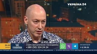 Гордон о Михаиле Ефремове и шокирующих подробностях захвата Донбасса, рассказанных Петрулевичем