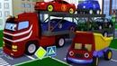 Мультики про машинки. Развивающие мультики для детей и малышей. Грузовик Тема и трактор Макс.