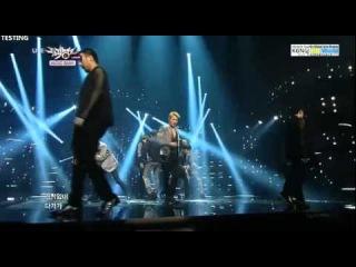 130614 Music Bank Shinhwa - This Love