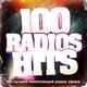 Радио Pop - We Will Rock You