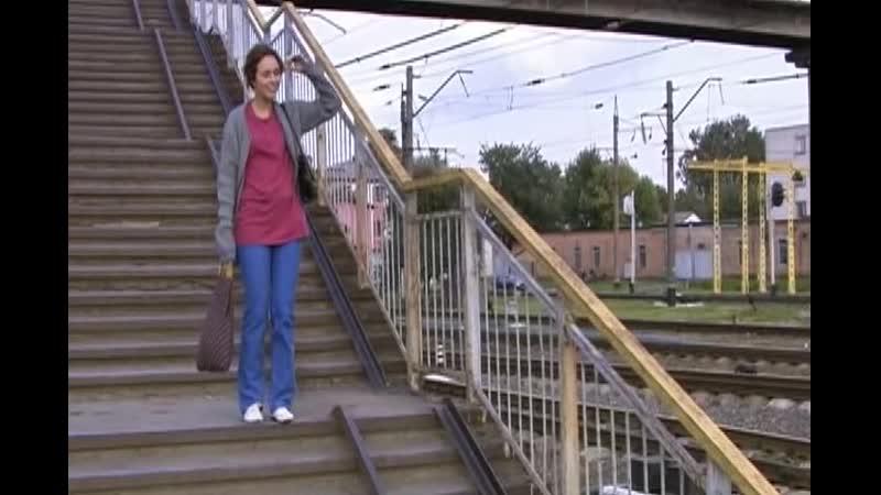 Дорога в пустоту 2012 года 7 серия