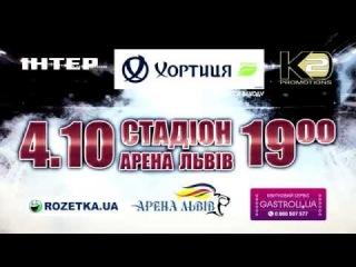 4 жовтня - MORE THAN FIGHTS - Arena Lviv