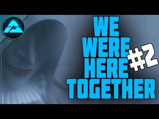 [LIVE🔴] Полное прохождение We Were Here Together #2