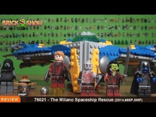 LEGO Guardians of the Galaxy The Milano Spaceship Rescue Review : LEGO 76021