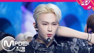 [MPD직캠] 원어스 이도 직캠 4K 'TO BE OR NOT TO BE' (ONEUS LEE DO FanCam) | @