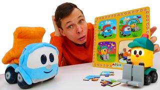 Мультики для детей про игрушки Грузовичок Лева и друзья на стройке. Собираем пазл с машинками!