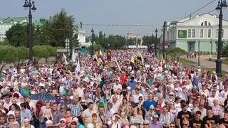 Крестный Ход в Омске на День Крещения Руси. 28 июля 2019