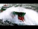 Лайнеры и корабли в 12 бальный шторм