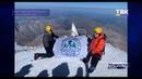 Флаг бердского лыжного клуба поднят на высоту Эльбруса