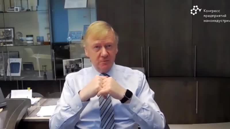 Анатолий Чубайс сообщил о последнем дне работы в Роснано