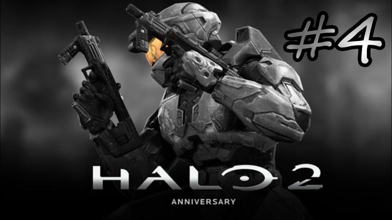 Good Games *GG* ► Let's Play ► Halo 2 Anniversary ► Арбитр ► Часть 4